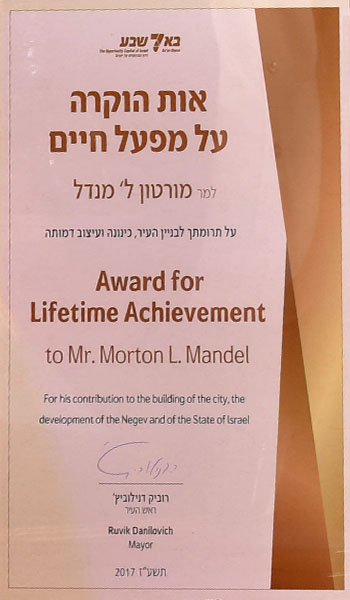 Morton Mandel Receives Lifetime Achievement Award from Beer Sheva Municipality