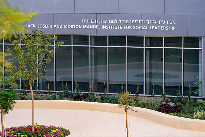 The Mandel Institute for Social Leadership Building