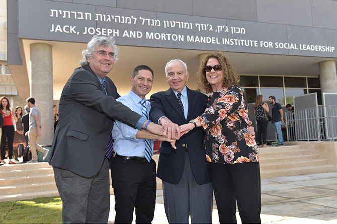 Professor Oded Lowengart, Mayor Ruvik Danilovich, Mr. Morton L. Mandel, and Professor Rivka Carmi at the inauguration
